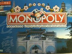 Monopoly: Taiwan