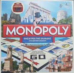 Monopoly: Treasures of Greece