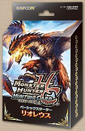 Monster Hunter Hunting Card