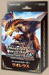 Monster Hunter Hunting Card