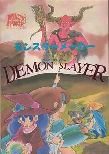 Monster Maker: Demon Slayer