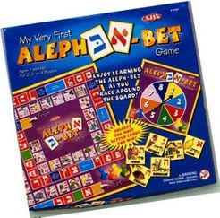 My Very First Aleph-Bet Game