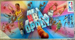 NBAopoly