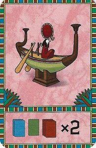 Nefertiti: La Barque Solaire