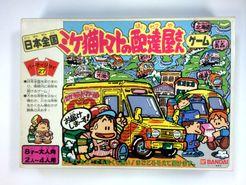 Nipponzenkoku Mikenekotomato-no-Haitatsuyasan