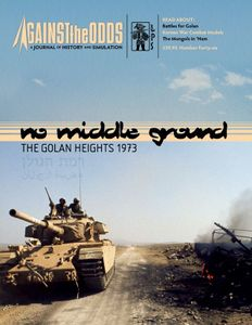 No Middle Ground: The Golan Heights 1973