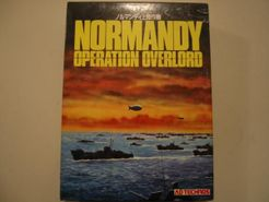 Normandy Operation Overlord