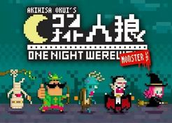 One Night Werewolf: Monster