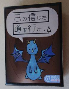 Onore no Shinjita Michi o Ike!