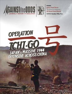 Operation Ichi-Go: Japan's Massive 1944 Offensive Across China