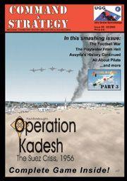 Operation Kadesh: The 1956 Suez Crisis