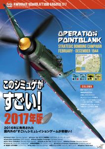 Operation Pointblank: Strategic Bombing Campaign Feb-Dec 1944