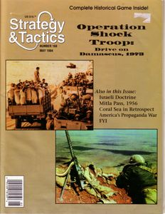 Operation Shock Troop: The Israeli Counterstroke Against Syria, 1973