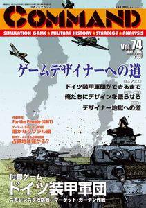 Panzer Korps II