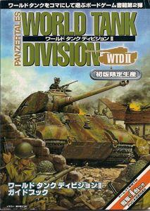 Panzertales: World Tank Division II