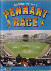 Pennant Race: The heated battles of 12 ball clubs