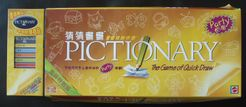 Pictionary Hong Kong Golden Edition