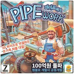 Pipe Work