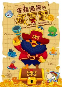 Pirate Treasures V