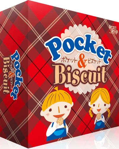 Pocket and Biscuit