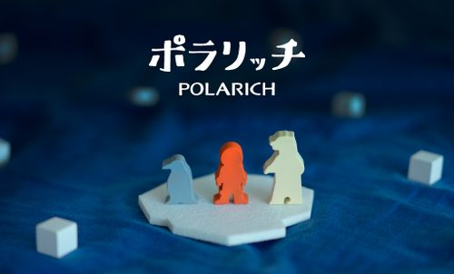 Polarich