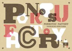 Ponkotsu Factory (??????????)