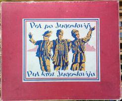 Pot po Jugoslaviji. Put kroz Jugoslaviju