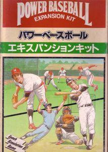 Power Baseball Expansion Kit
