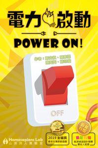 Power On!