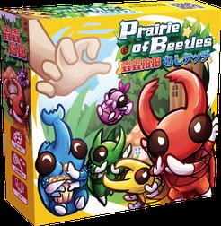 Prairie of Beetles