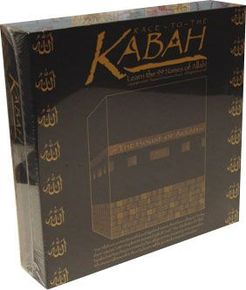 Race to the Kabah