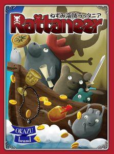 Rattaneer