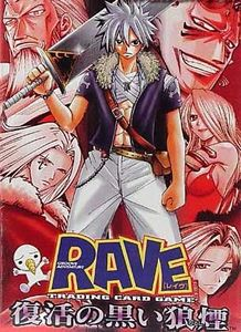 RAVE Master! Trading Card Game