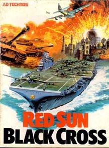 Red Sun Black Cross