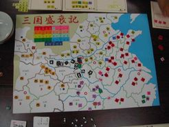 Rise and Decline of the Three Kingdoms