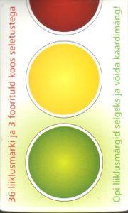 Roheline Tuli