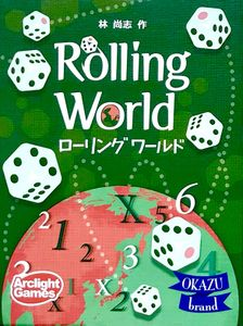 Rolling World