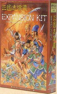 Romance of the Three Kingdoms Expansion Kit