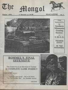 Rommel's Final Offensive: Tunisia 1943
