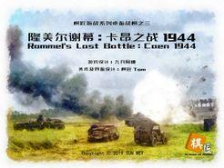 Rommel's Last Battle: Caen 1944