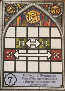 Sagrada: Horizontal Symmetry