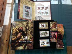San Guo Sha: Guan Yu Stamp Edition