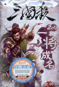 San Guo Sha: Overnight Fame 2012