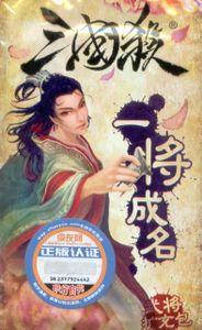 San Guo Sha: Overnight Fame