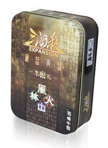 San Guo Sha: The Return of Legend