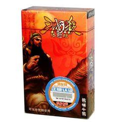 San Guo Sha: Trial Edition