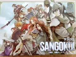 Sangoku!