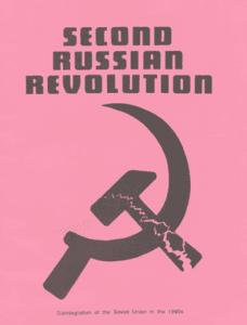 Second Russian Revolution