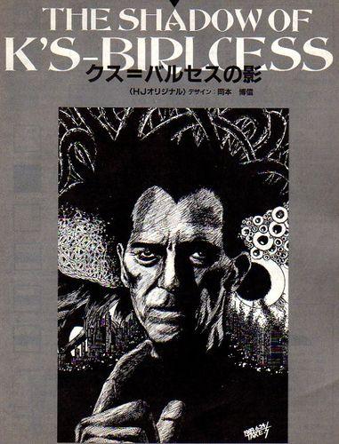 Shadow of K's-Birlcess