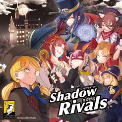 Shadow Rivals